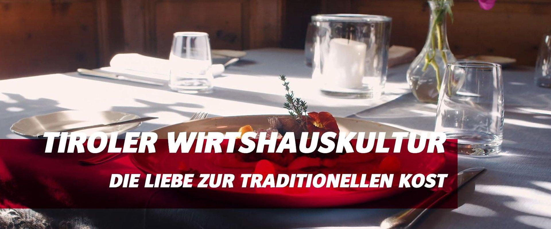 Tiroler Wirtshauskultur