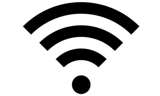 Internet in der Erlebnistherme Zillertal